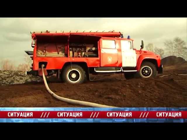 «Место происшествия – Ангарск» за 27октября2014
