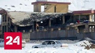 При взрыве в военном центре в Афганистане погибли 126 человек - Россия 24