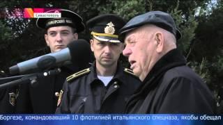 В Севастополе почтили память погибших на линкоре «Новороссийск»