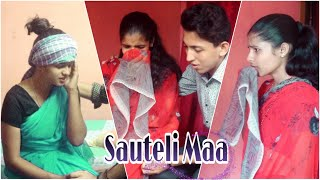 Sauteli Maa|Waqt Sabka Badalta Hai|Step Mother|Heart Touching Story|Sad Story|Prashant Sharma