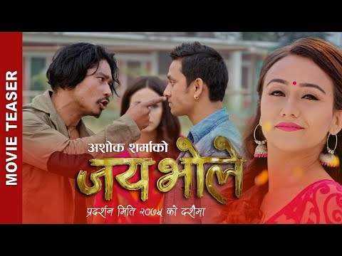 Nepali Movie Jai Bhole Teaser