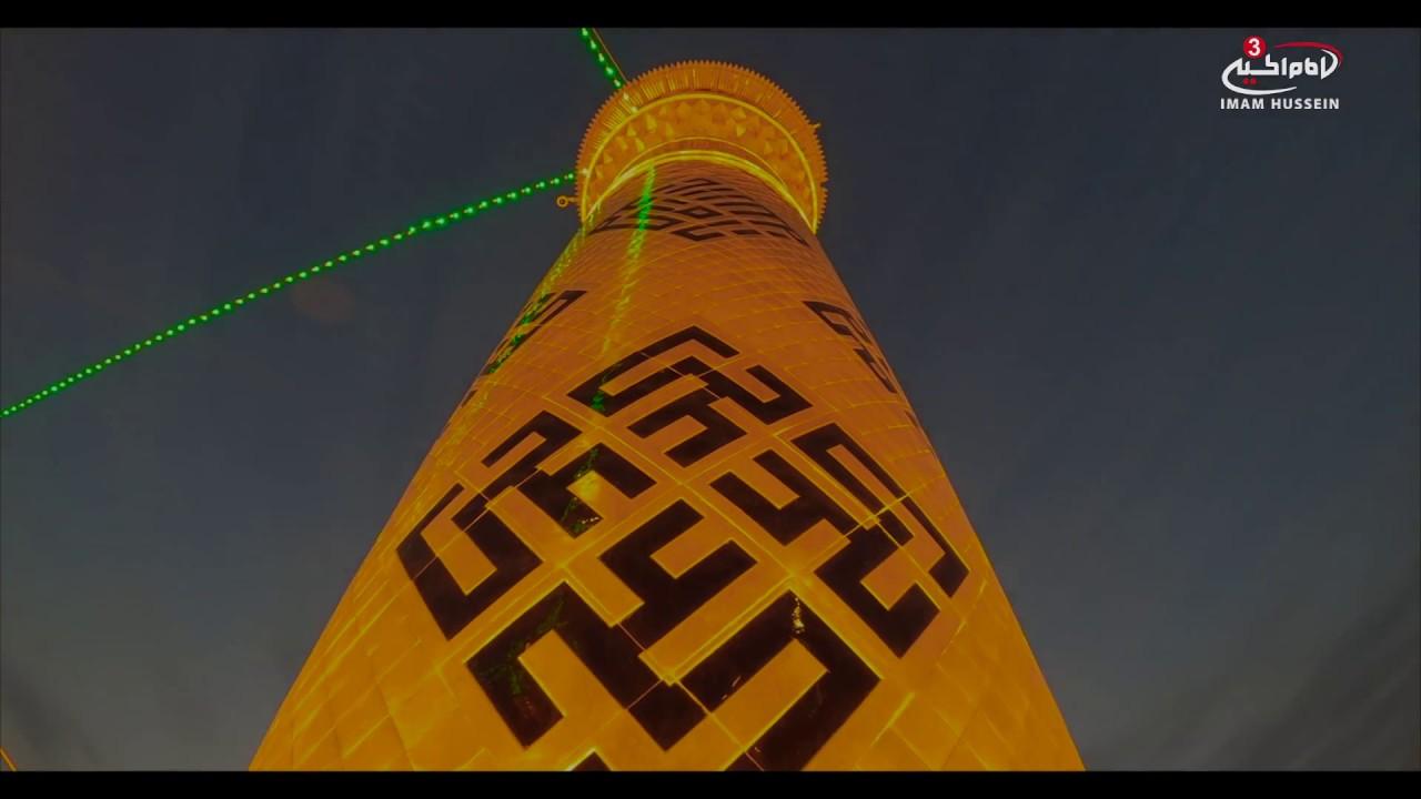 The merits of Al Abbas