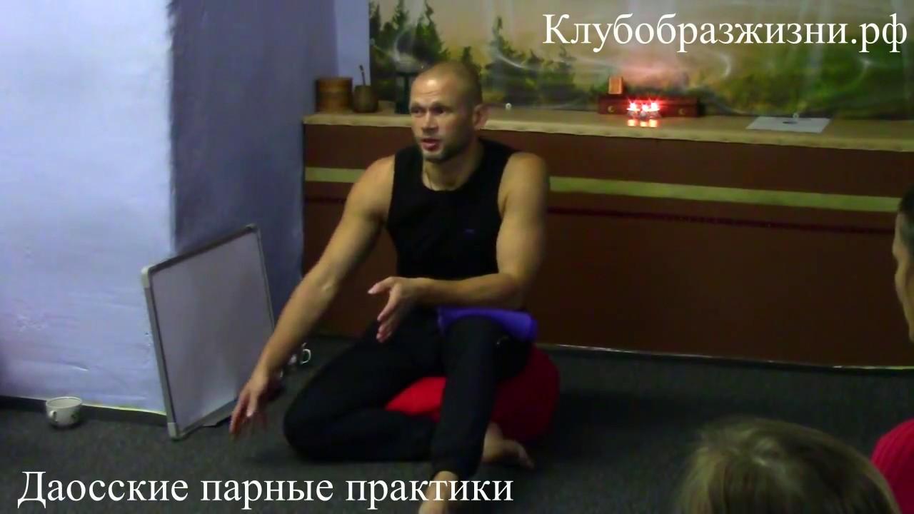Сексуальные языческие практики