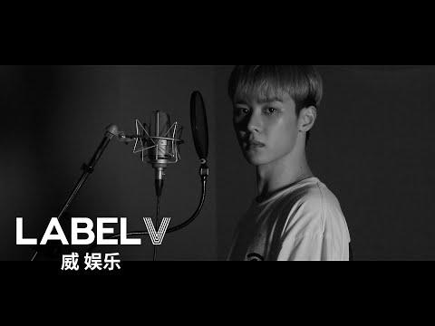 [WayV-ariety] Play V : Sam Smith - How Do You Sleep? (Cover by. KUN)