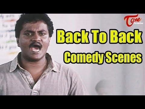 Sunil Back 2 Back Comedy Scenes    TeluguOne