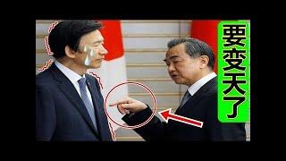 要变天了!中国首次对韩使用这个重磅外交辞令,韩国闻风而动向中国如此谄媚