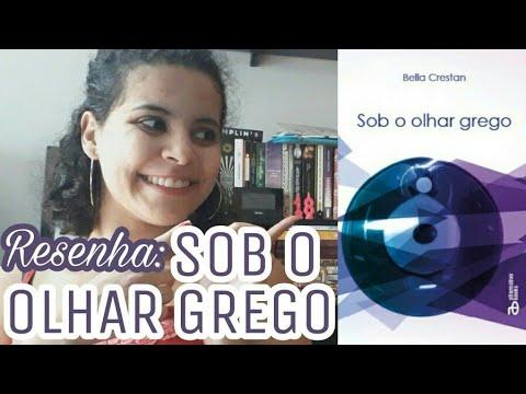 SOB O OLHAR GREGO (BELLA CRESTAN) | VEDA #21 | Livraneios