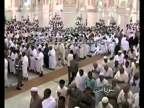 Сура Сод<br>(Сод) - шейх / Абдуль-Басит Абдус-Сомад -
