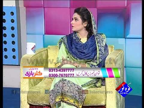 Color Baazi 07 10 2017