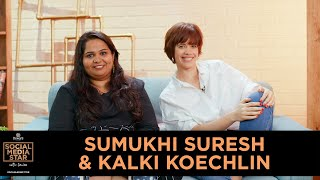 'Social Media Star with Janice' E08: Sumukhi Suresh & Kalki Koechlin