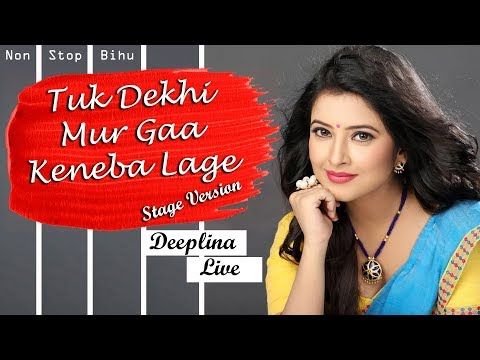 Tuk Dekhi | Deeplina Live From Boko | Non Stop Bihu | Multi India Exclusive