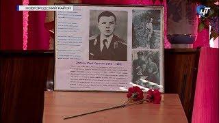 Новоселицкой школе присвоено имя Героя Афганской войны Юрия Довгалёва