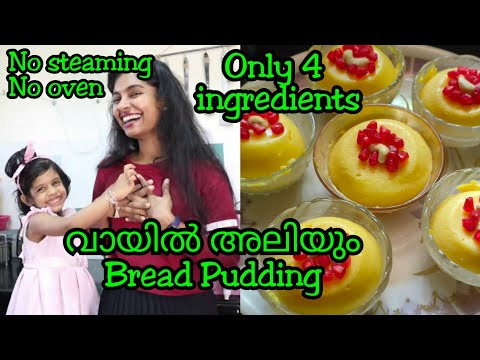 Trying out viral cooking recipes|Only 4 ingredients|10 min, No oven, steaming, BREAD PUDDING|Asvi