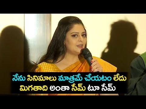 Actress Nagma Funny Speech @TSR TV9 FILM AWARDS Press Meet | Top Telugu Media
