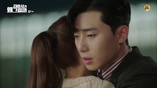 "OST What's Wrong With Secretary Kim ""Because I Only See You"" (김비서가 왜 그럴까 ""그대만 보여서"")    Kim Na Young"