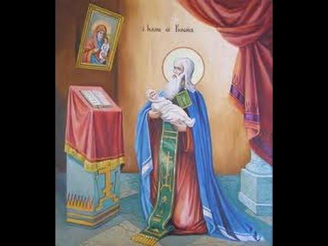 Святитель Иулиан Кеноманийский. Молитва