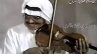 طلال مداح ــ بعد روحي ياليت أقدر تحميل MP3