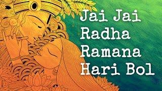 Jai Jai Radha Ramana Hari Bol | Rishi Nitya Pragya