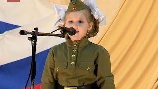 В ДК Васильева прошел областной фестиваль военно-патриотической песни «Виктория»
