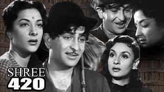 Shree 420 Full Movie | Raj Kapoor | Nargis | Superhit Old Classic Movie