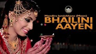 Bhailini Aayen - Mandira Lamichhane