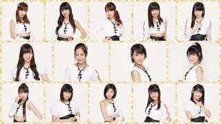 Morning Musume - Narcissus Kamatte-chan Kyousoukyoku Dai 5ban (Color-Coded)
