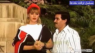 """مسلسل """"أوقات خادعة"""" ׀ أحمد عبد العزيز – ليلى طاهر ׀ الحلقة 10 من 29"""