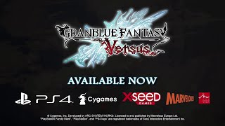 Granblue Fantasy: Versus - Out Now [PLAYSTATION 4]