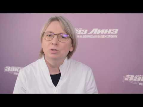 Операция по коррекции зрения в тюмени