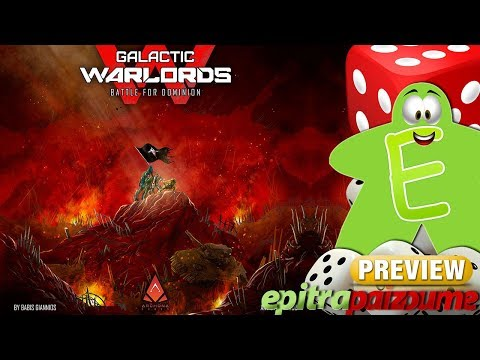 Galactic Warlords – How to Play Video (EN) by Epitrapaizoume