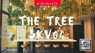 Video of The Tree Sukhumvit 64