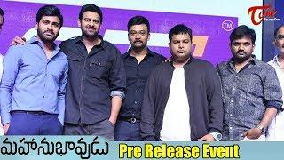 Mahanubhavudu Pre Release Event | Prabhas, Sharwanand, SS Thaman, Maruthi