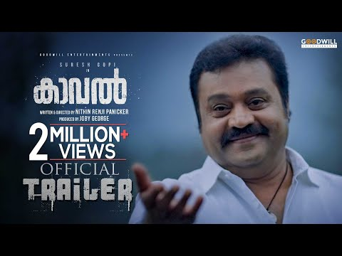 Kaaval Official Trailer