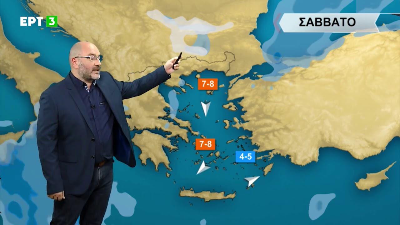 ΔΕΛΤΙΟ ΚΑΙΡΟΥ με τον Σάκη Αρναούτογλου    19/11/2020   ΕΡΤ
