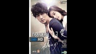 Always 2011 Korean Movie Trailer with English Subtitle Watch Online from Description