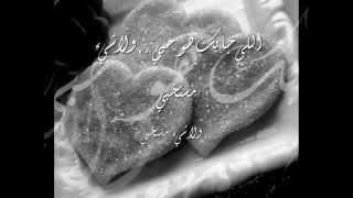 اغاني حصرية اهداء الى عمر ماهر.FLV تحميل MP3