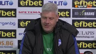 Явор Вълчинов: Резултатът е закономерен, двата отбора могат да съжаляват