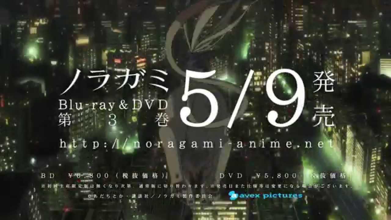Blu-ray & DVD Vol.3 CM