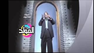 تحميل اغاني الزوجة الخاينة عبد الباسط حمودة MP3