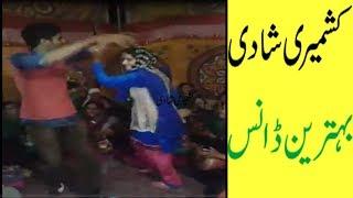 Kashmiri Wedding Dance Best Performance