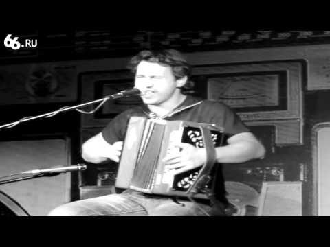 Игорь Растеряев - Ромашки