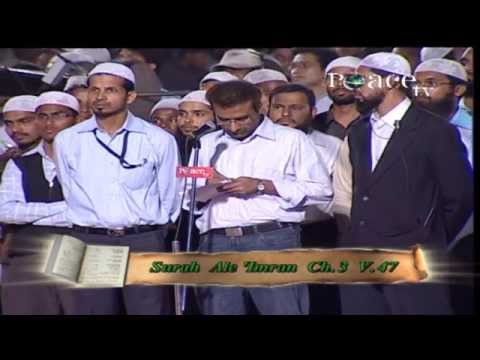 Allah has no son nor a wife - Dr Zakir Naik
