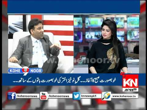 Kohenoor@9 01 October 2018 | Kohenoor News Pakistan