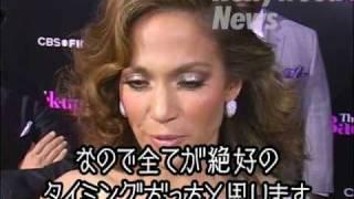 JenniferLopez-TheBackUpPlanプレミア映画祭でジェニロペを取材☆