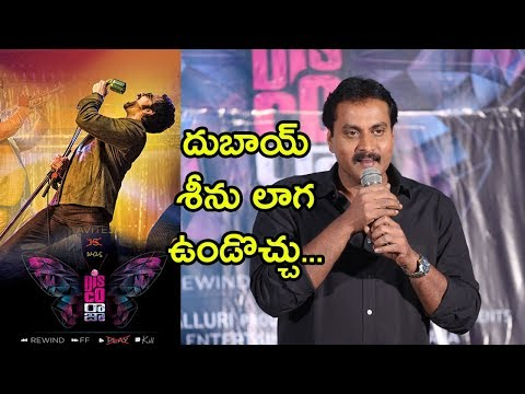 comedian-sunil-about-3rd-song-in-disco-raja