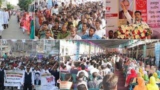 Public meeting of Sutrapur