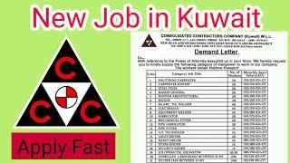 cggc kuwait job vacancies - TH-Clip