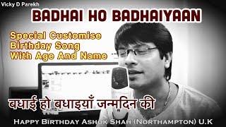 Happy Birthday Song In Hindi Pendujatt