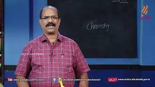 Standard 10   Chemistry   Class – 07