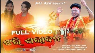 new sambalpuri bolbam video song 2019 - Thủ thuật máy tính - Chia sẽ